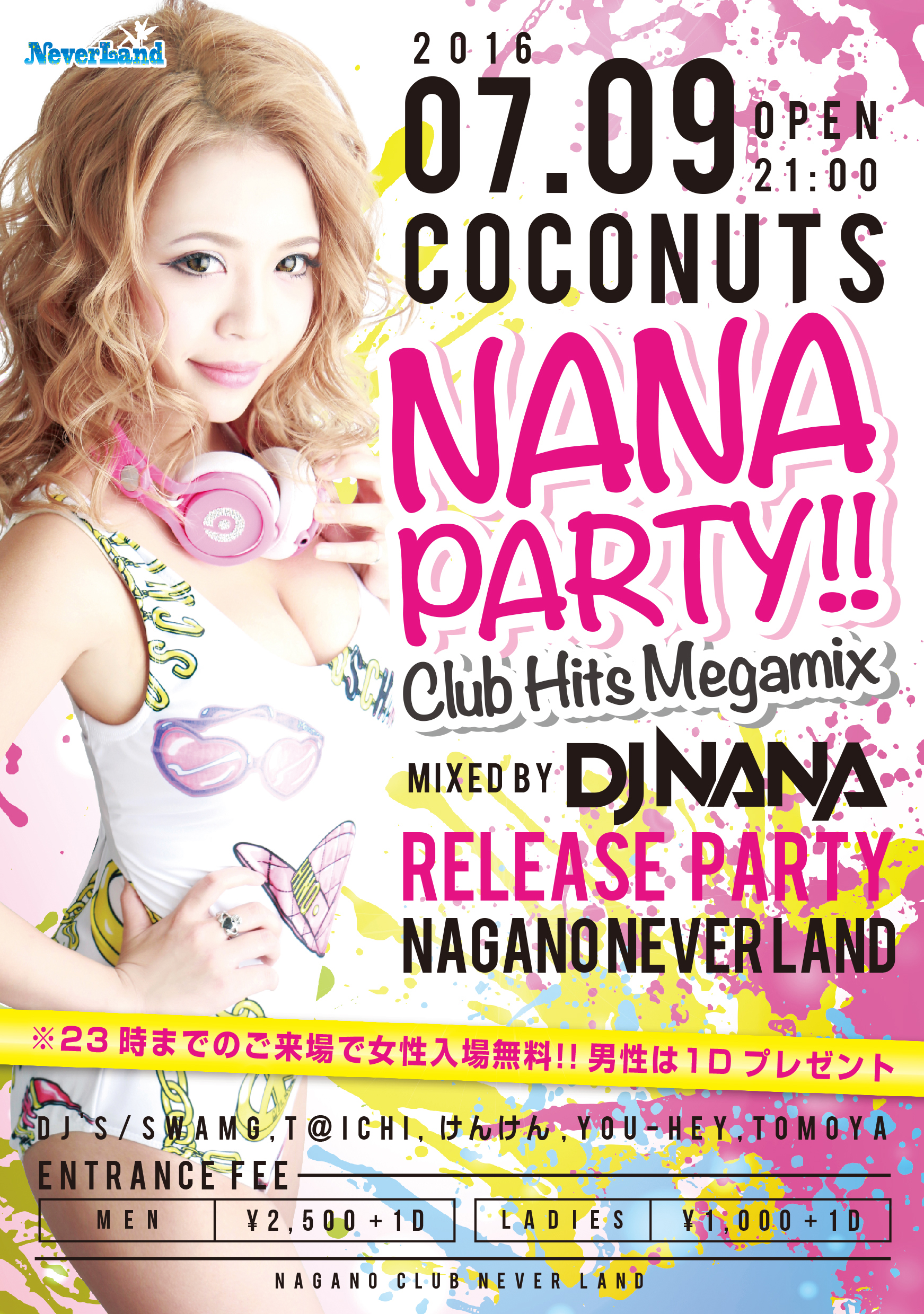 neverland_coconuts5